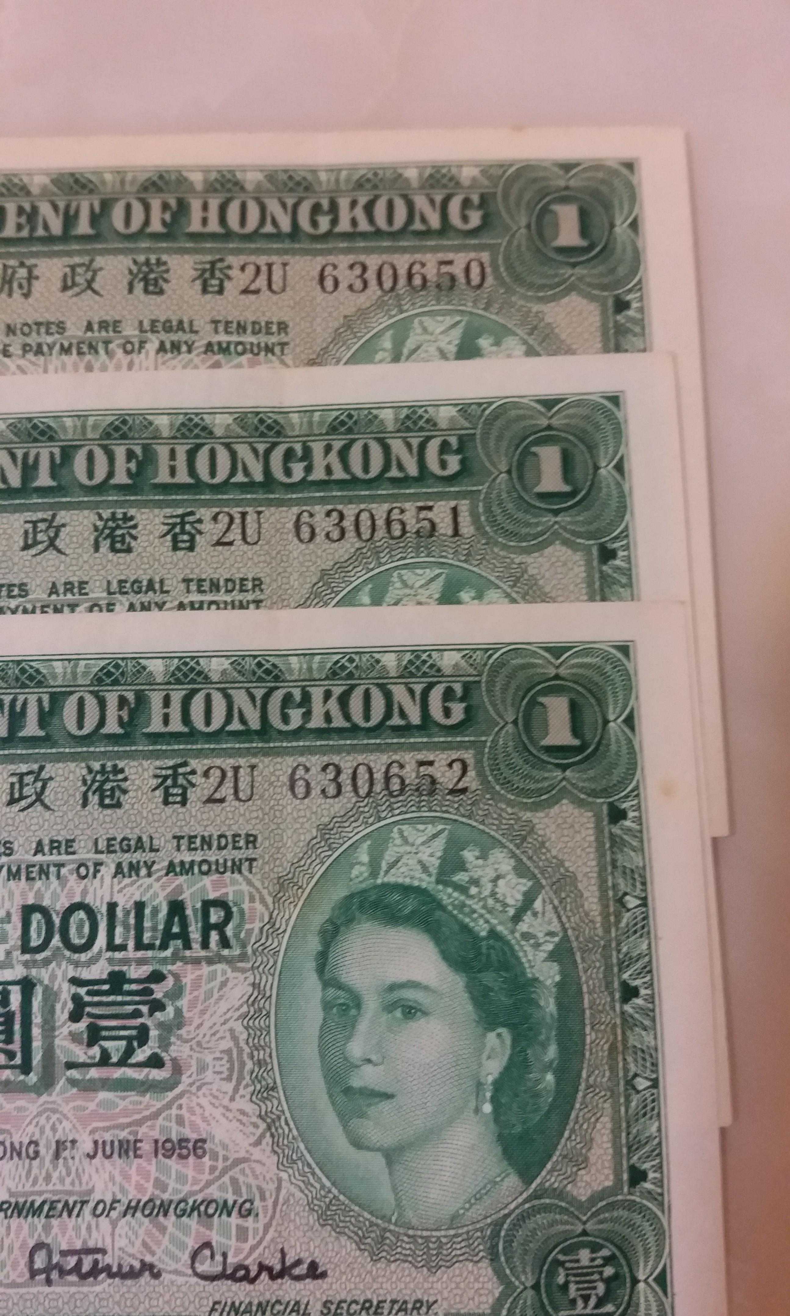 Hongkong $1  1956 (old money)