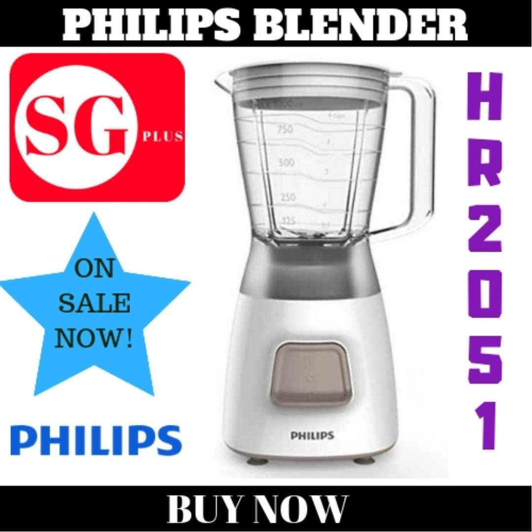 Philips Blender HR2051(FIXED PRICE)