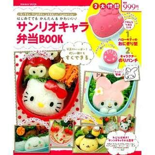 🚚 SANRIO My Melody / Hello Kitty Bento-Making Kyaraben Tool (rice mold / shaper and seaweed nori cutter/ puncher)