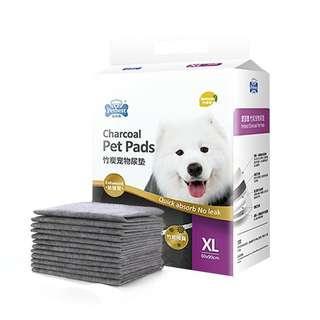 XL Charcoal Pee Pad (Petbest) - Ready stock!