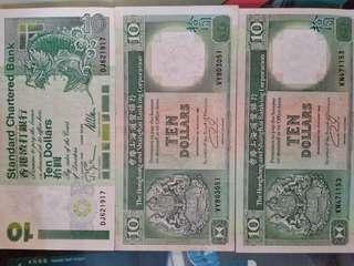 絶版十元纸幣三張
