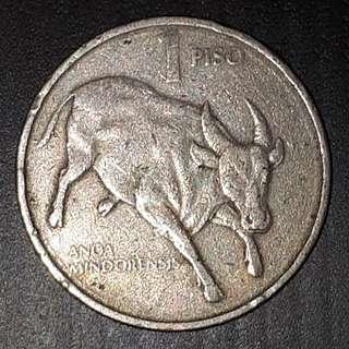 Old Coin Collection: Philippines Tamaraw Bull - 1 Piso (Issue Year : 1990)