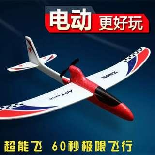 🚚 Electric hand throwing capacitor glider plane motor with 3pcs  batteries