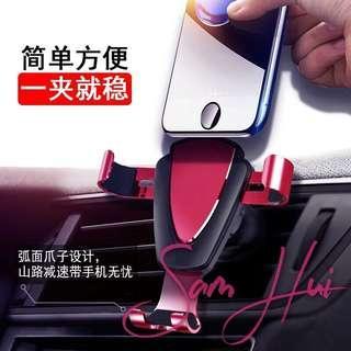 Car Air Vent Auto Gravity Grip Phone Holder