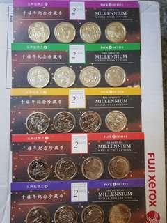 Millennium medal collection