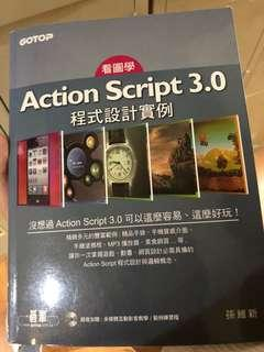 Action Script 3.0 程式設計實例