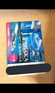 SALE!! Osaka Amazing 1day Pass