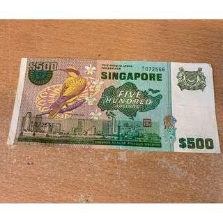 S$500/- Singapore note