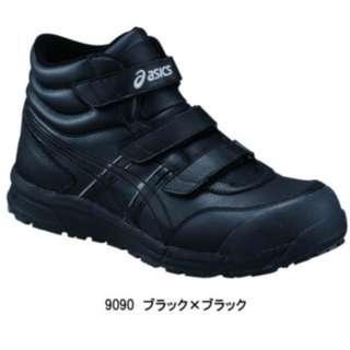 Asics Safety Shoe High Cut