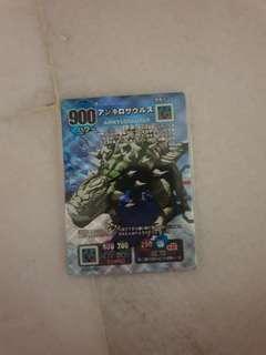 Arcade machine card game