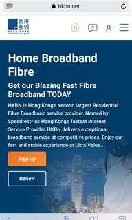 HKBN 1 Gbps- Contract till 12/2019