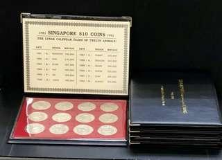 🚚 Singapore 1-series nickel coin sets $10