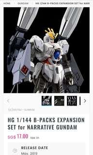 🚚 P bandai HG 1/144 Narrative Gundam B packs expansion set
