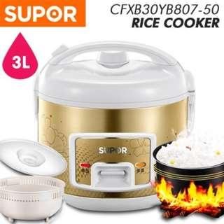 Supor Rice Cooker with Keep Warm Function