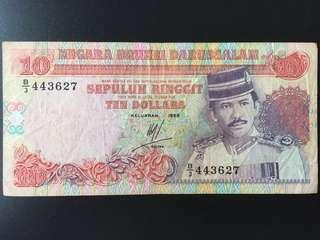 Brunei $10