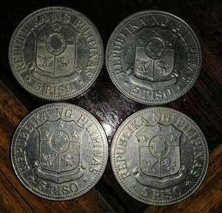 1975 Phillipine old coins