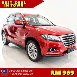 H2 Haval 1.5 Turbo Charged (Red) 2019