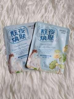 Bioaqua F series natural extract water lily moist mask #SUPERDEAL