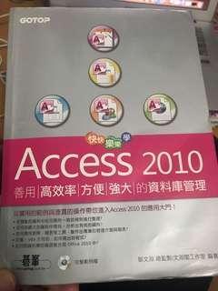 Access 2010 用書 (碁峯)