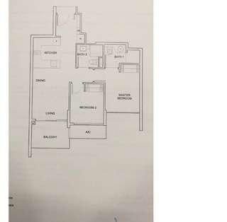 FIRESALE URGENT! 2Bedroom Highpark Residences Condo
