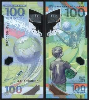 Low Number AA01 0000068 RUSSIA 100 Rubles 2018 FIFA World Cup Football UNC
