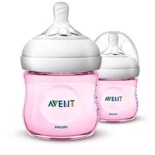 🚚 Philips Avent Natural Baby Bottle 125ml/4oz Pink, 0m+, Pack of 2