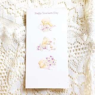 [Hallmark Teacher's Day] Bunches of Love Card