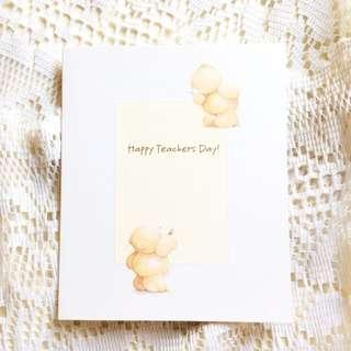 [Hallmark Teacher's Day] You Are The Best Card.