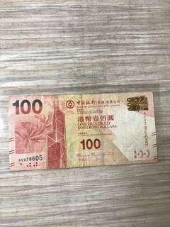 中國銀行$100。亂🐍蛇