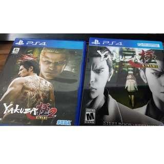 (PS4) (AMK) Yakuza Kiwami