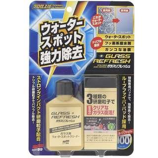 SOFT99 玻璃復活劑