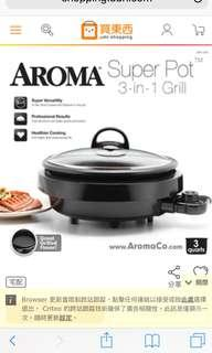 AROMA 健康料理多功能鍋 (ASP-137B)