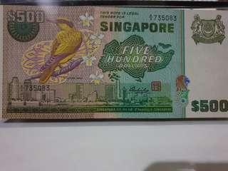 Singapore Note- Bird series 500