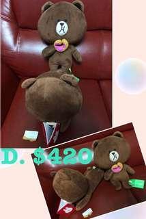 Line friends 熊大 35cm 景品公仔兩隻