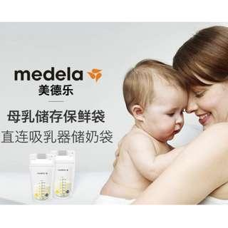 🚚 Breast Milk Storage Bags 180ml/6oz(50pcs/box)