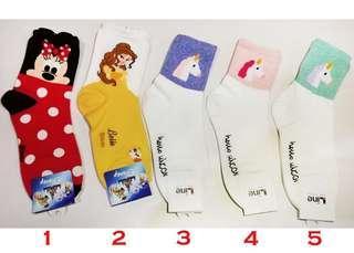 Korean Socks (part 1)