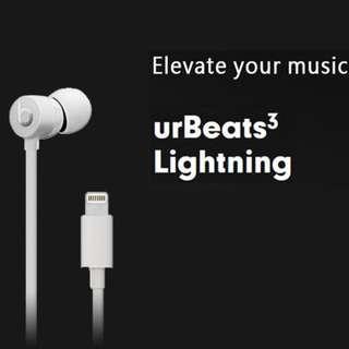 beats 白色入耳式有線耳機(lightening)