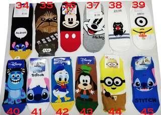 Korean Socks (part 6)