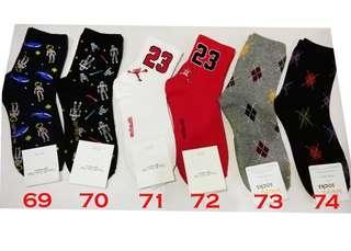 Korean Socks (part 11)