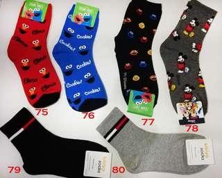 Korean Socks (part 12)