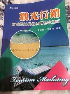 🚚 二手書📖 觀光行銷 行銷理論與觀光實務之應用