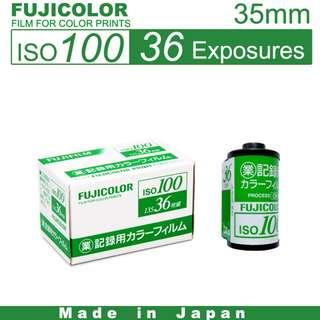 🚚 Fujifilm Fujicolor INDUSTRIAL 100 35mm Film Color Negative 135-36