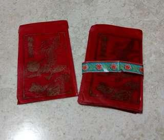 🚚 set of vintage red packets (12pcs)