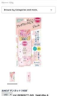 Kose SUNCUT UV Perfect Gel Sakura & Peach SPF50