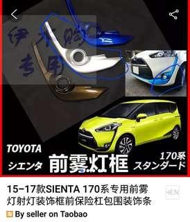 Toyota sienta sun shade and others