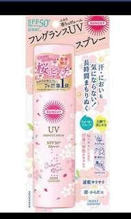 SUNCUT UV spray Sakura & Peach SPF50