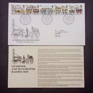 British First Day Cover- Liverpool & Manchester Railway