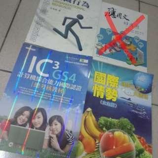 🚚 #我要賣課本 組織行為 三版(華立圖書)/IC3GS4計算機綜合能力國際認證總考核教材/國際情勢 健康生活與護理(女生版)