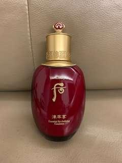 The History Of Whoo essential revitalizing emulsion