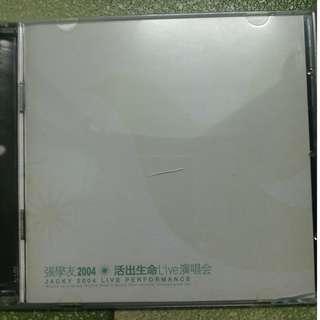 張學友2004活出生命Live演唱會CD  (有微花98%)